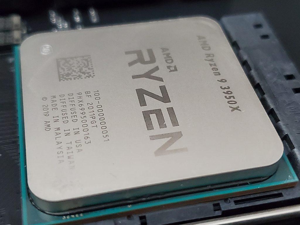 AMD Ryzen 9 16 Core CPU